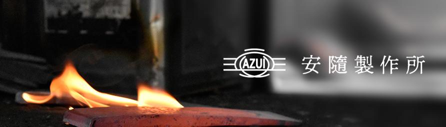 鍛造S字フック シリーズ