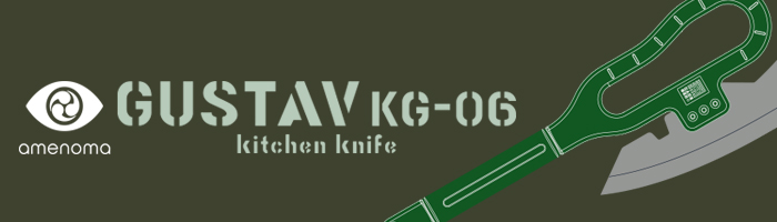 amenoma GUSTAV kitchen knife