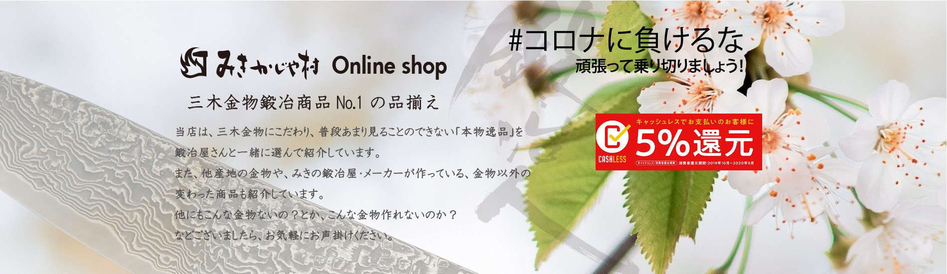 全商品【カテゴリー別】