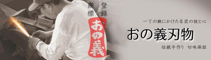 メッキ・本籐巻鋏 シリーズ