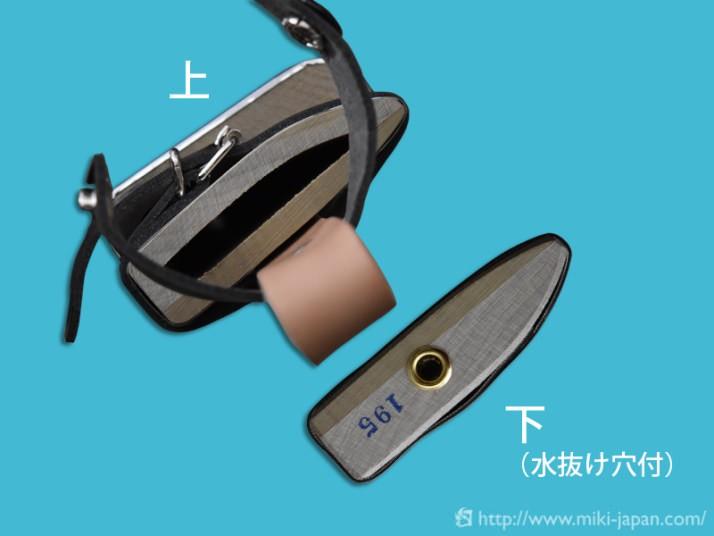 NO.3103 磨腰鉈並片刃 210mm