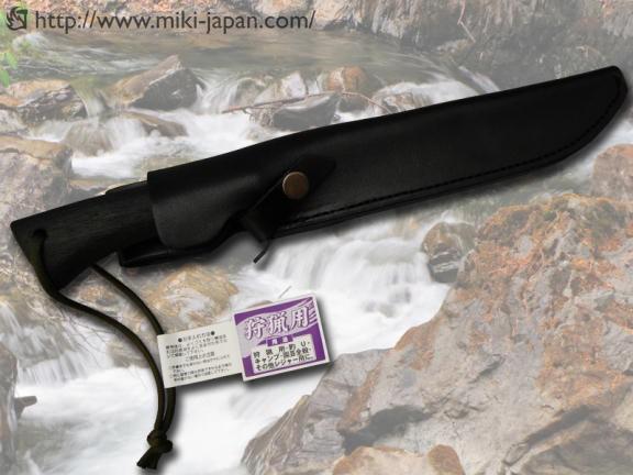 黒 本革サック付 210mm