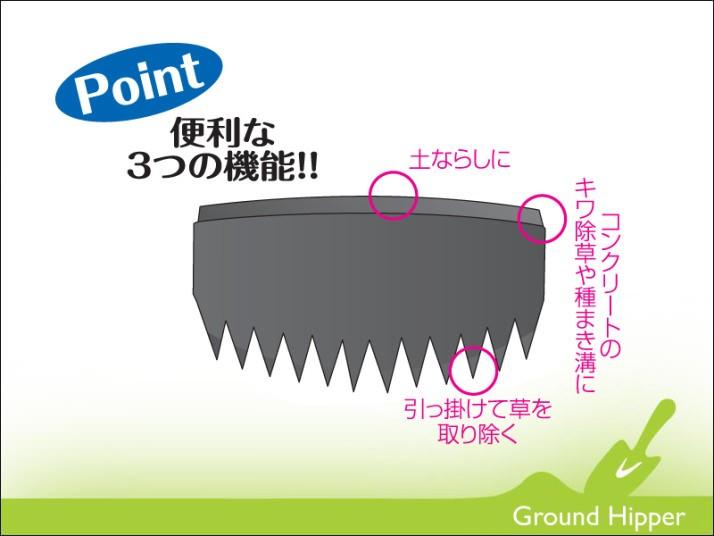 みきかじや村 Garden Ground Hipper 本体 (グリーン)4月1日発売