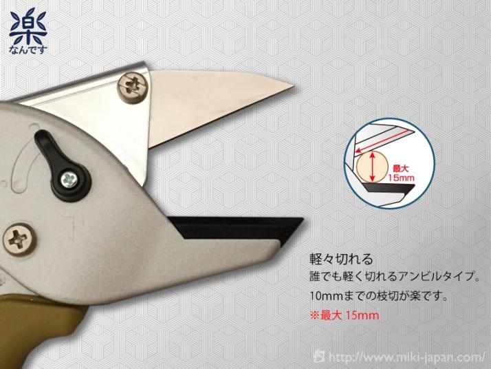 ヤニピカ30ml付 セール