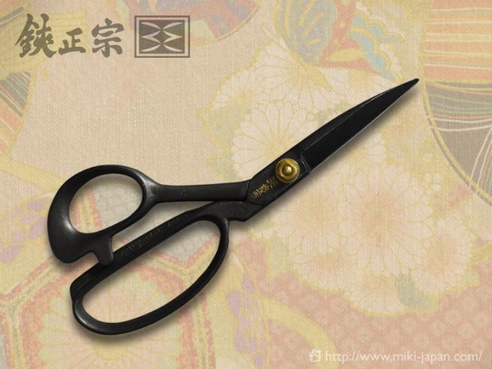 鋏正宗 細工鋏 青紙ブラック 190mm