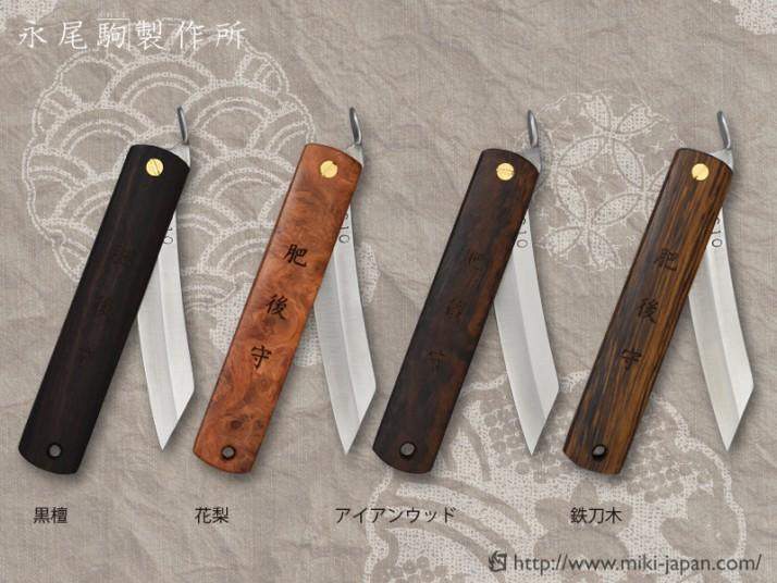 肥後守ナイフ VG10 花梨(大)