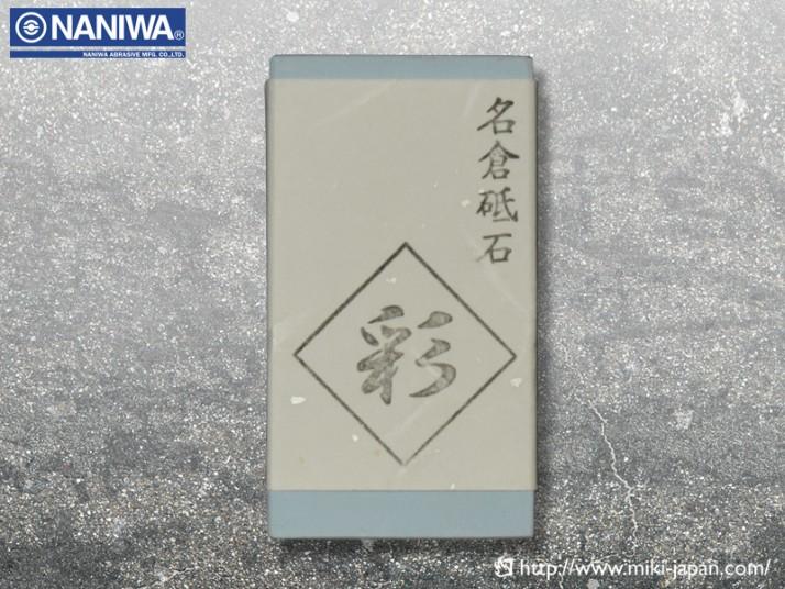 名倉砥石 彩#1000