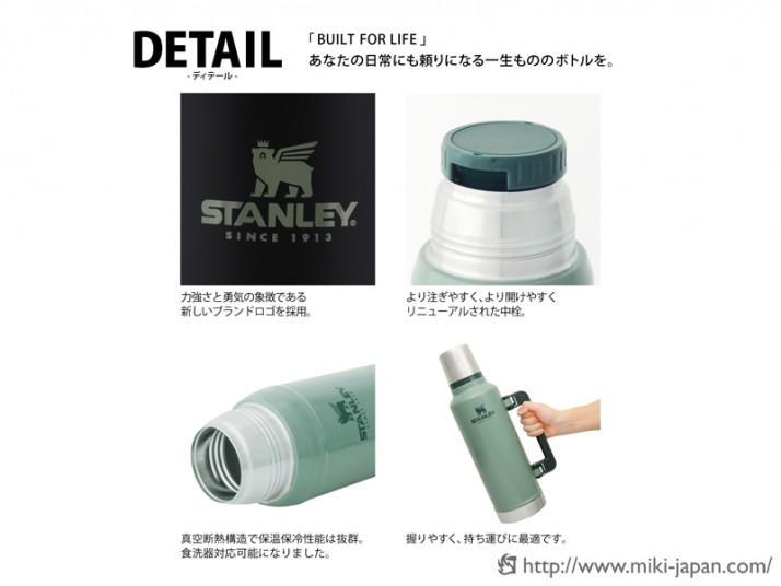STANLEY クラシック真空ボトル1.9L ブラック