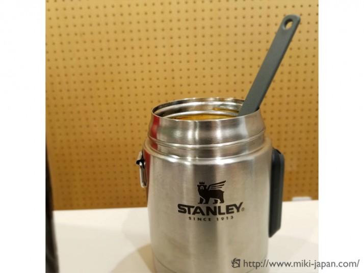 STANLEY 真空フードジャー0.53L シルバーグレー