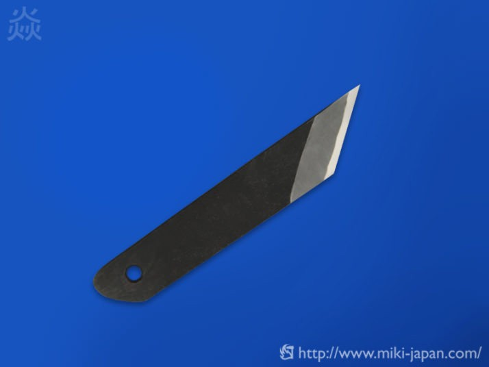 昭三作 手造り 関西型 ウナギ割り 黒打 36mm