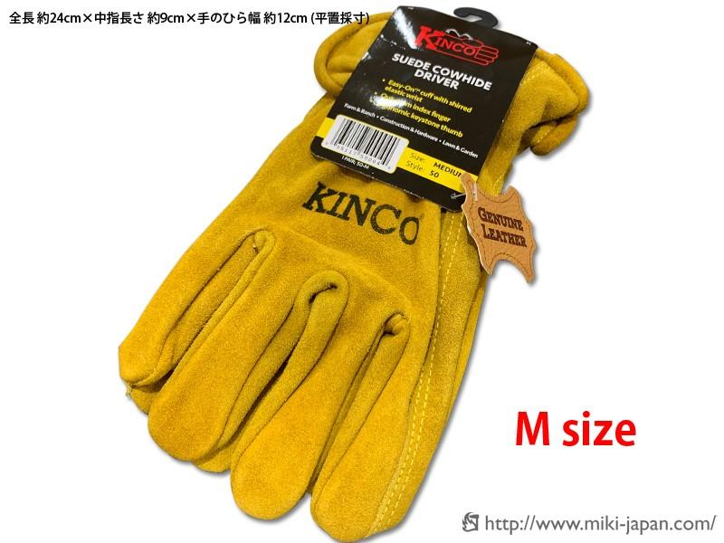 KINCO Cowhide Driver Gloves M