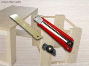 レザーソー小さくても一人前 生木 替刃