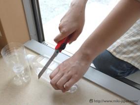 レザーソー小さくても一人前 リサイクル 替刃