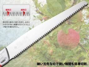 レザーソーSELECT200 果樹 替刃