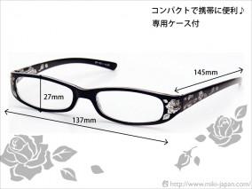 DR-705 シニアグラス(ブラック)+2.00