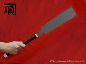 光川大造作 造作用細幅両刃鋸 七寸目