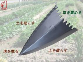ステンレス三角鍬 ほり次郎 木柄