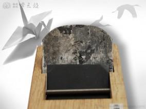 丹生山 造作用 白樫普通口