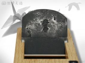 土性骨 白樫普通口 70mm