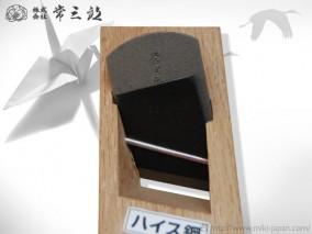 ハイス ヒナ型キワ鉋押(裏)金付(左) 42mm