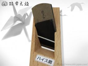 ハイス キワ鉋押(裏)金付(左) 42mm