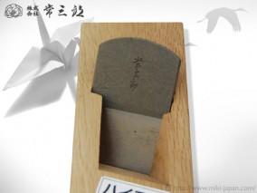ハイス 導突鉋(一枚刃) 42mm