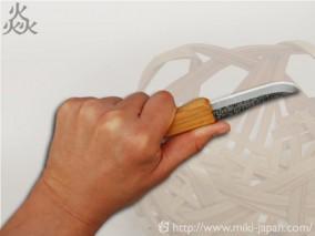 美貴きっちゃんタイプⅡ ナイフ型左