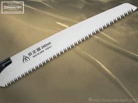 ヤマキチ 剪定鋸 270mm 替刃
