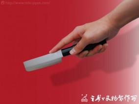 御料理はじめV金漆 105mm