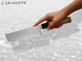 三寿ゞ作 積層10A鋼 和菜切