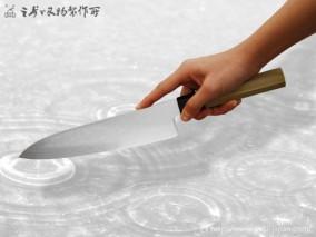 三寿ゞ作 積層10A鋼 和牛刀210mm