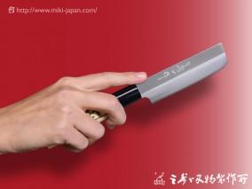 御料理はじめV金 105mm