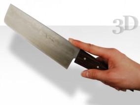 みきかじや村 3D 菜切