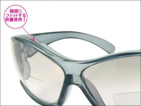 みきかじや村 ガーデニンググラス018(スモーク)老眼レンズ付3.00