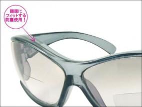 みきかじや村 ガーデニンググラス018(ブラウン)老眼レンズ付3.00