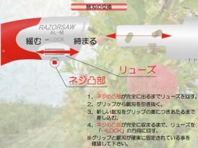 みきかじや村 SELECT200 Garden替刃