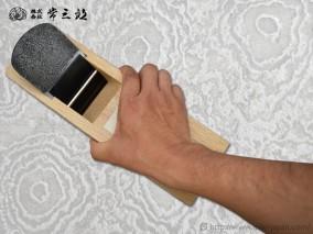 みきかじや村 皐月 積層鉋 白樫包掘 70mm