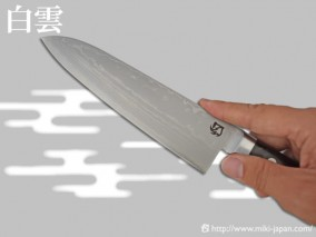 みきかじや村 白雲 牛刀 180