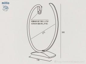 millio 鍛造フラワースタンドセット(ループ・バスケット)