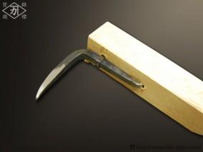〆鉤(握無) 390mm