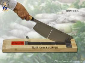 万能プロカッター 360mm 背金付