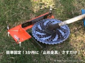 龍宝丸 現場で一発チップソー研磨機