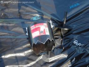 マルチ スーパーカッター 土取機用替刃 スパナ付 100mm