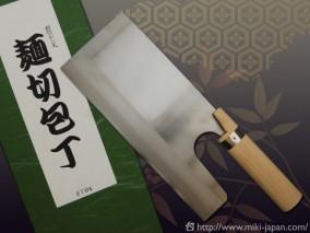 竹弘作 ステンレス割込 麺切包丁 両刃 270mm