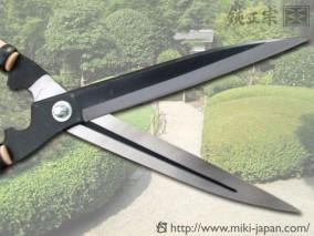 鋭型刈込鋏 青紙 240mm