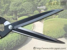 鋭型刈込鋏 青紙 270mm