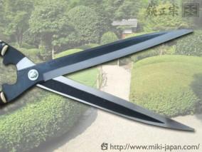 鋭型刈込鋏 青紙 300mm