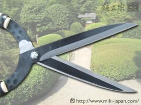 京型 白紙 195mm