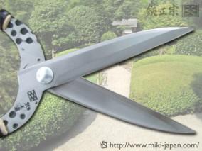 葉刈門型みがき 白紙 210mm