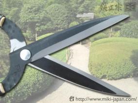葉刈門型ブラック 白紙 210mm